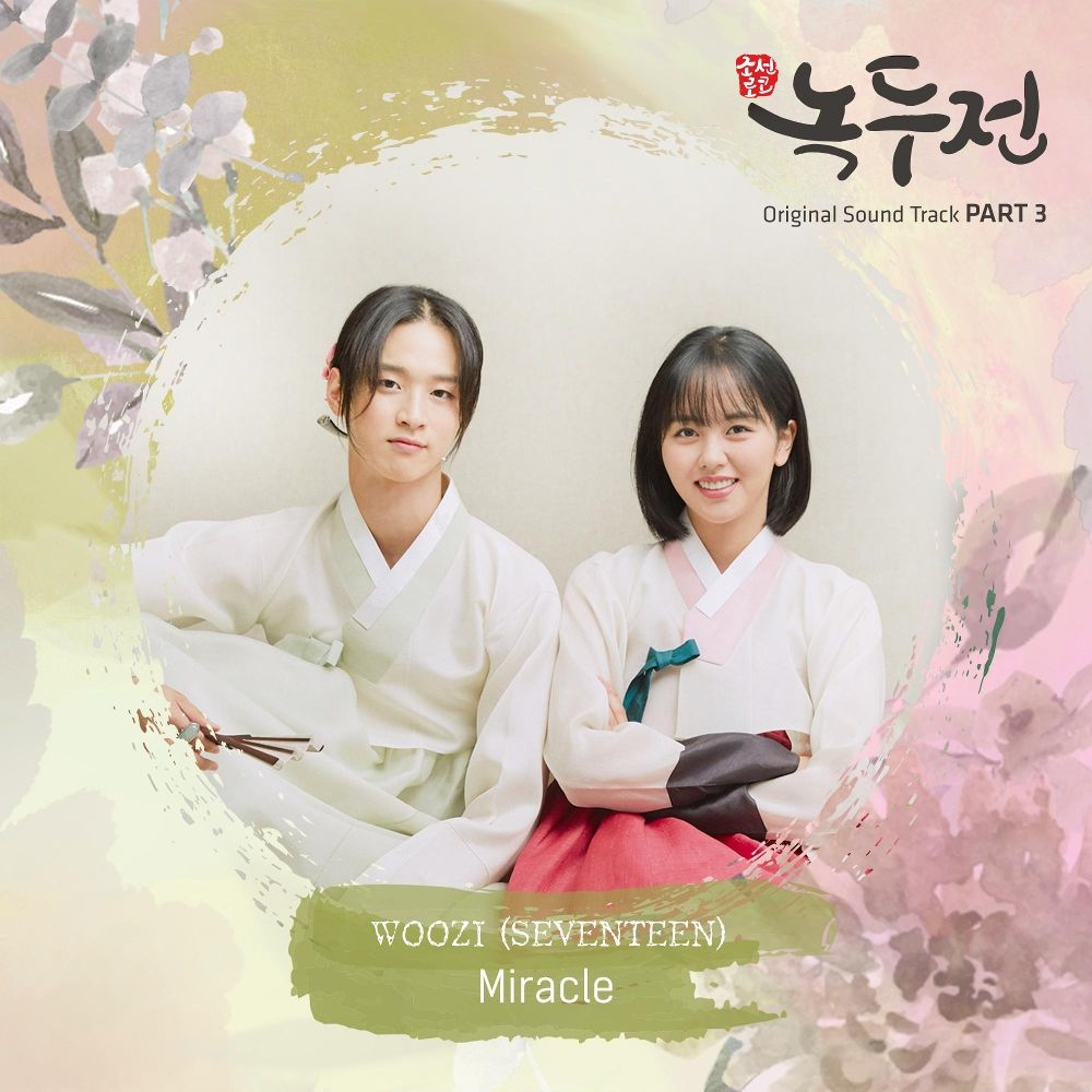 WOOZI (SEVENTEEN) – The Tale of Nokdu OST – Part.3