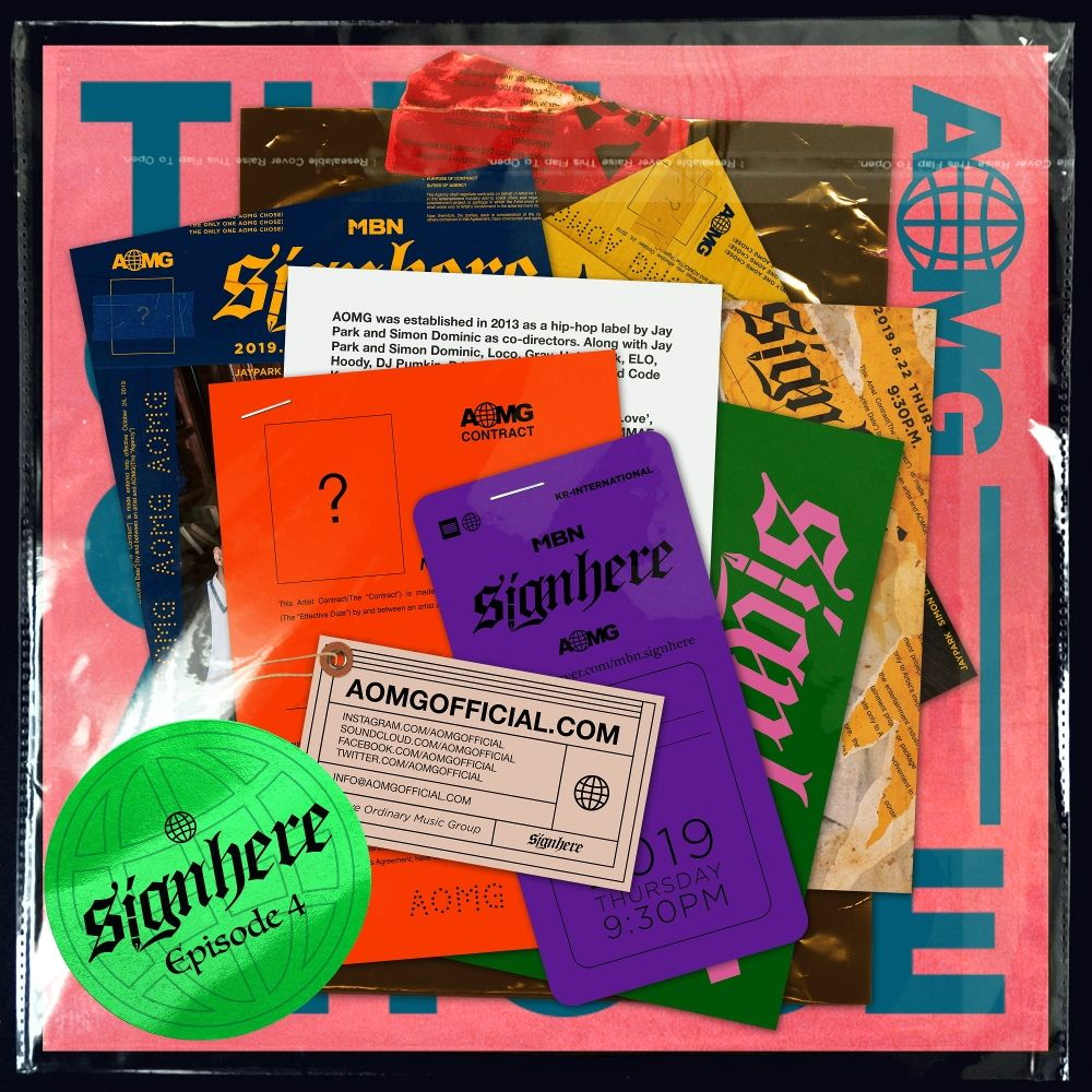 Various Artists – SignHere episode4