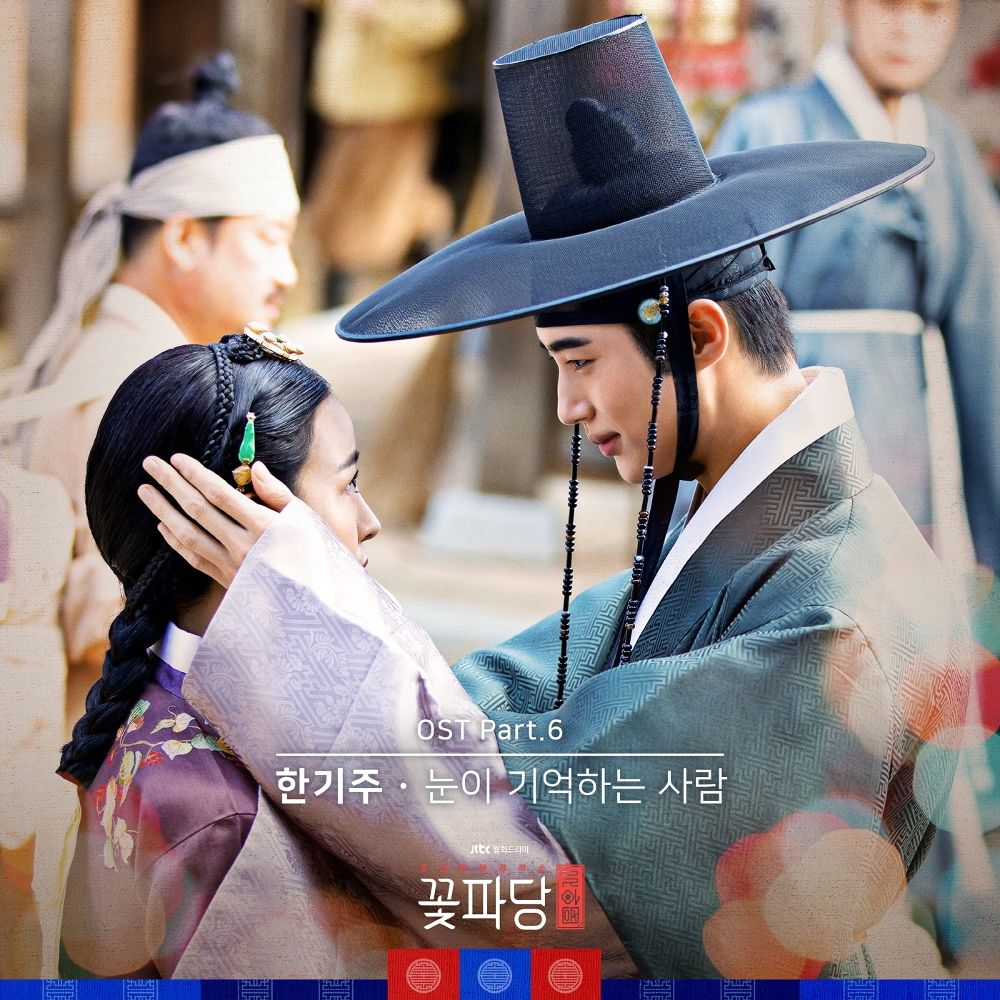 Han Ki Joo – Flower Crew: Joseon Marriage Agency OST Part.6