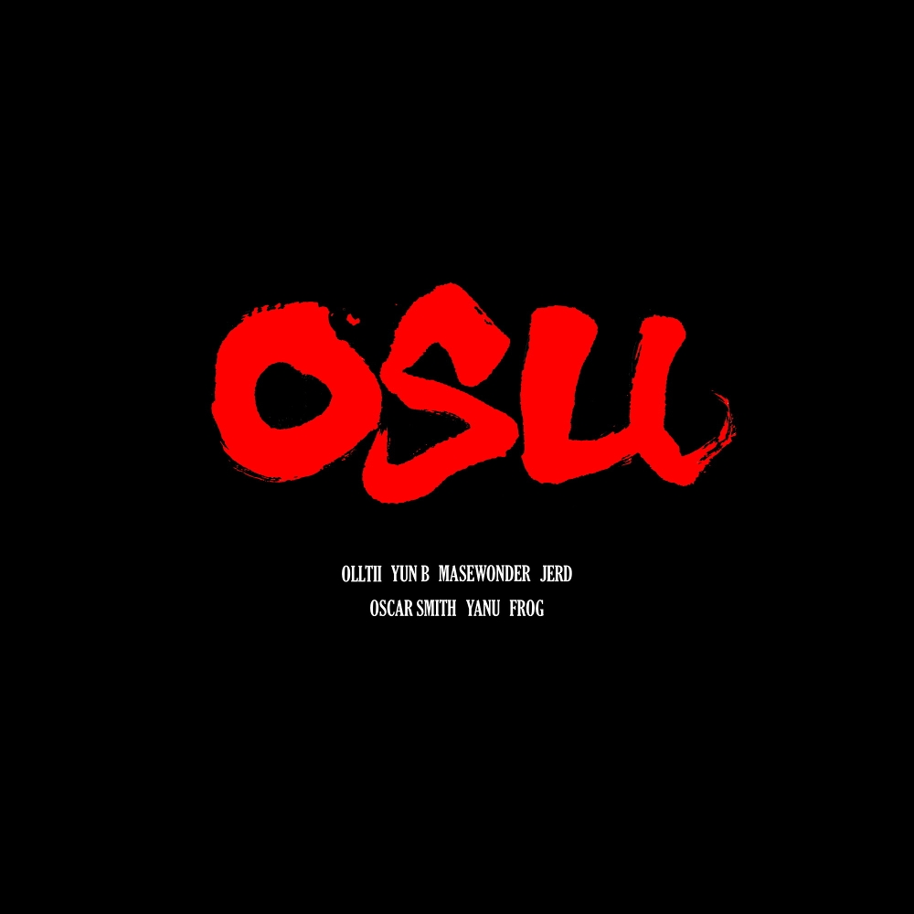 Olltii – OSU – Single