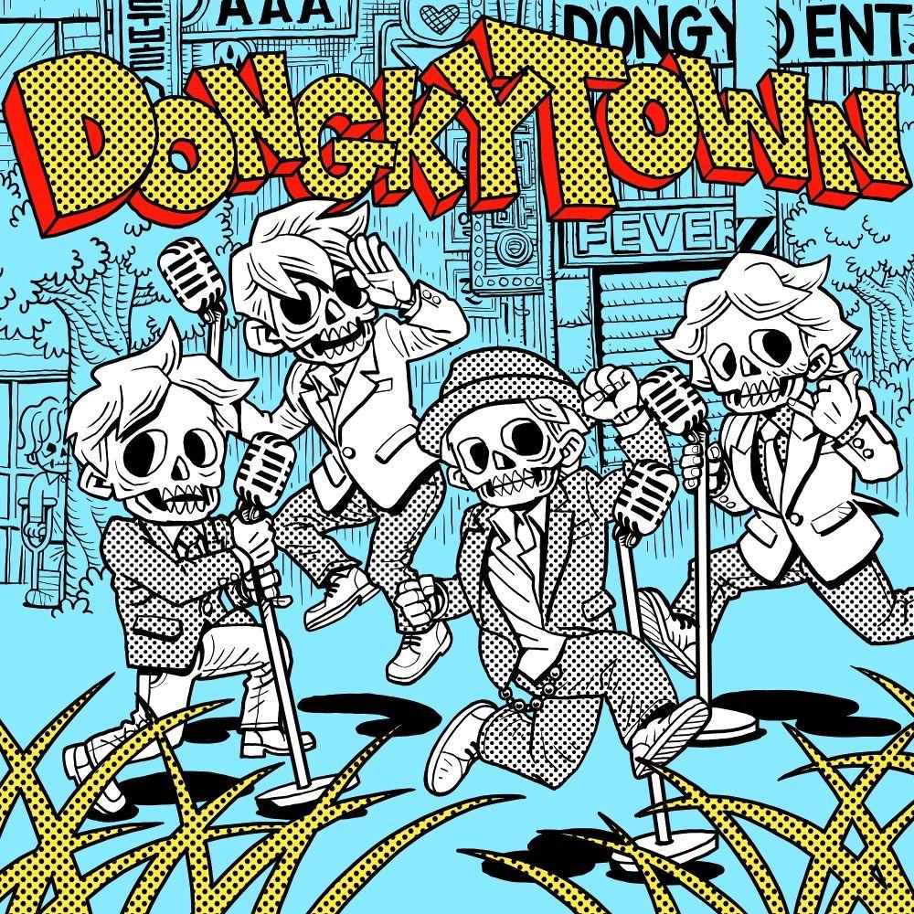 DONGKIZ – Dongky Town – EP