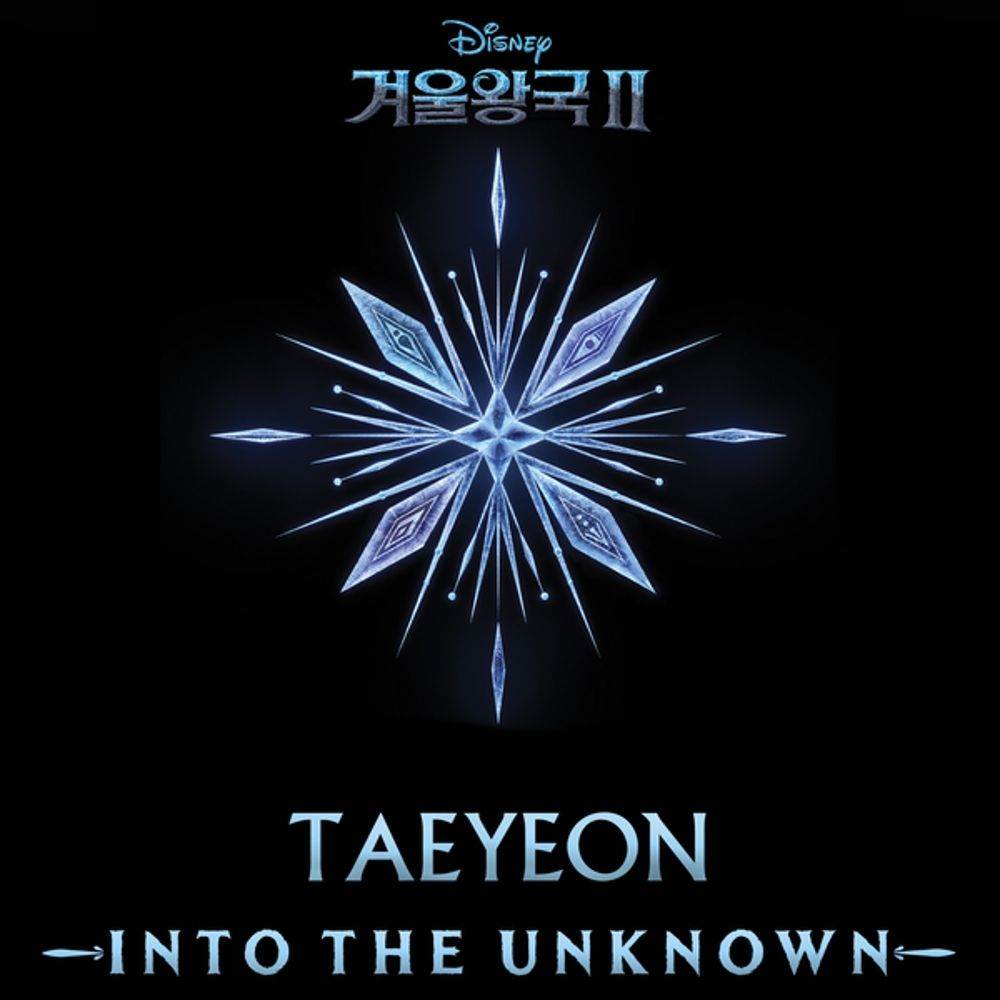"TAEYEON – Into the Unknown (From ""Frozen 2"") (ITUNES PLUS AAC M4A)"