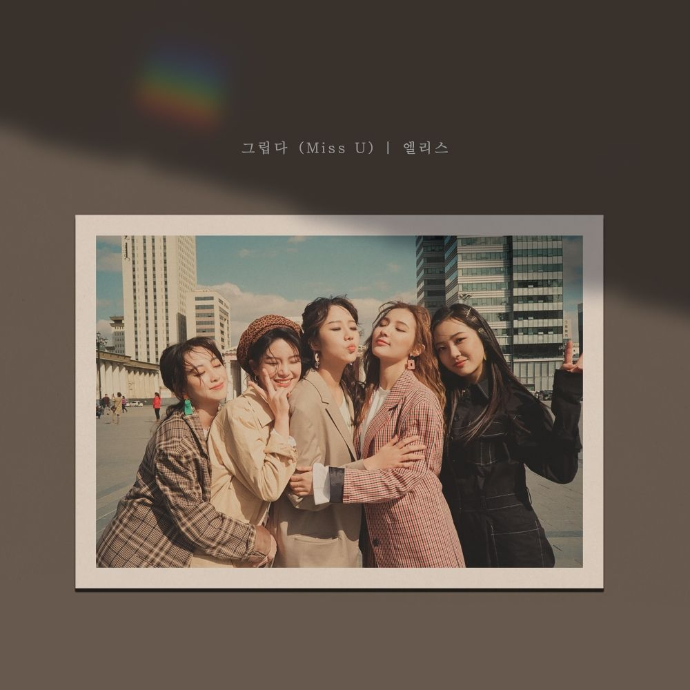 ELRIS – Miss U – Single (ITUNES MATCH AAC M4A)