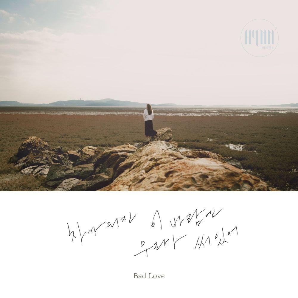 HYNN – Bad Love – EP