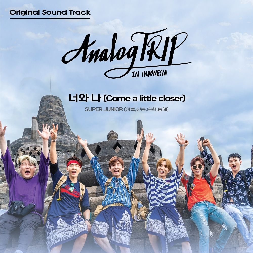 SUPER JUNIOR – Analog Trip OST