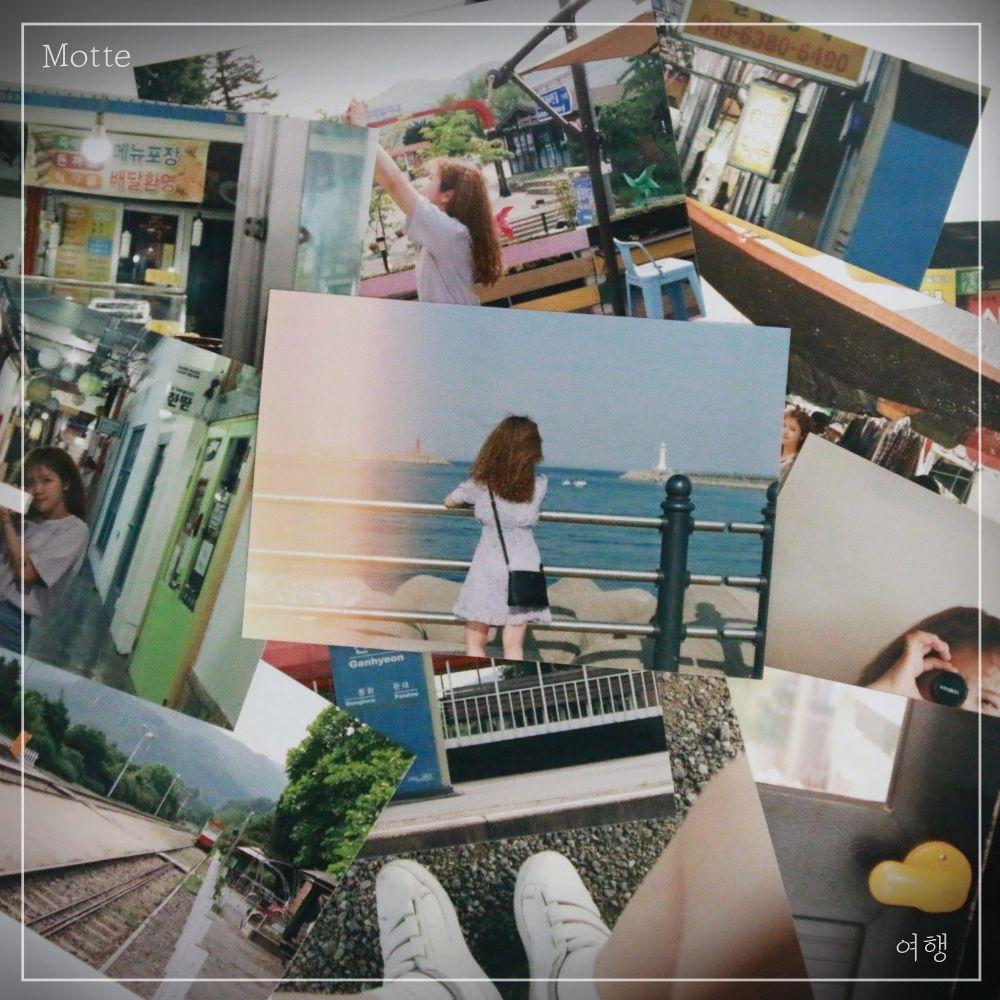Motte – Trip – Single