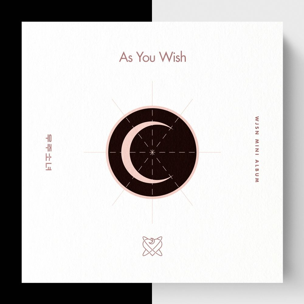 WJSN – As You Wish – EP