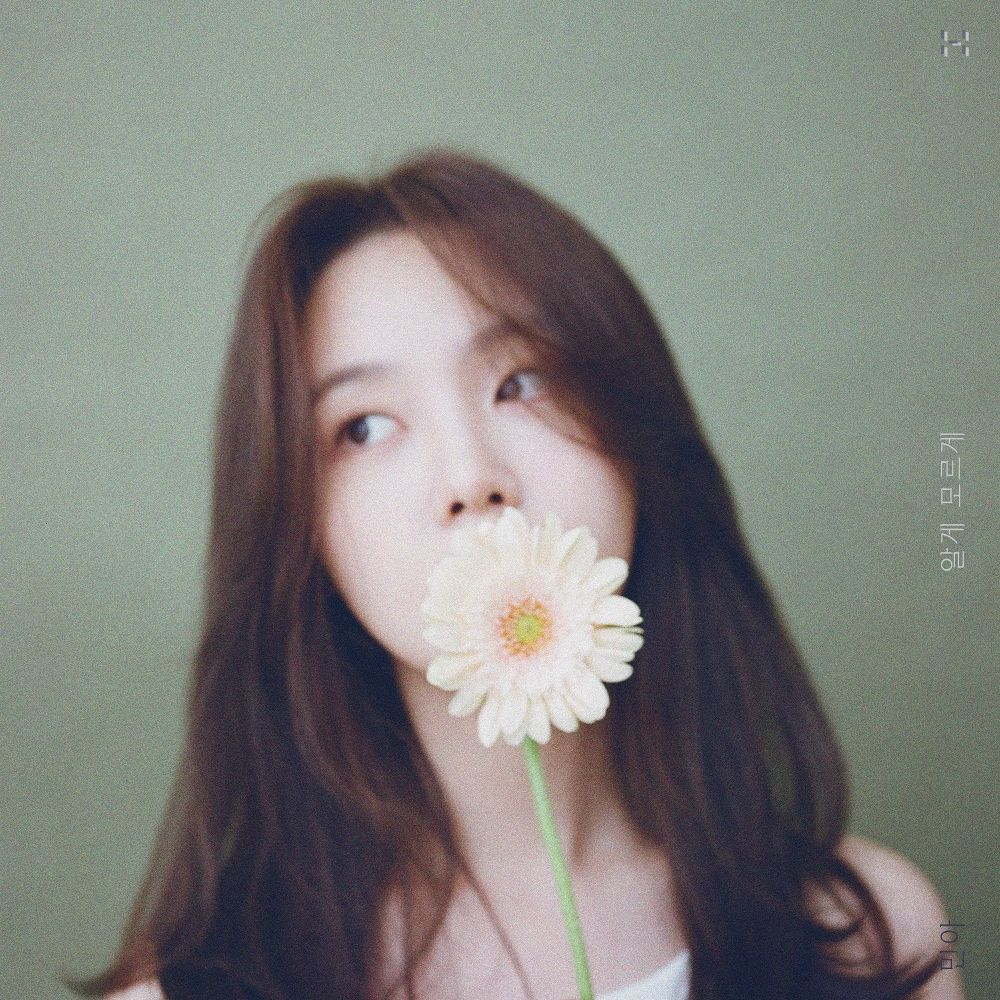 MINAH – Butterfly – Single