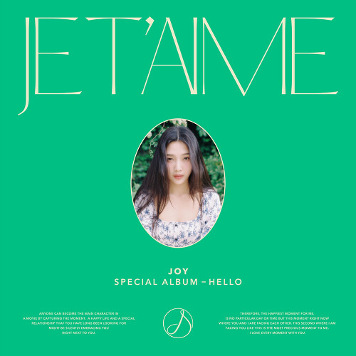 [Single] JOY – Je T'aime (MP3)