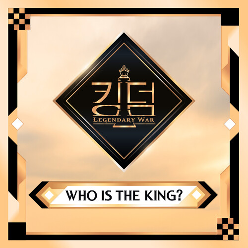 [Single] Various Artists – KINGDOM [FINAL : WHO IS THE KING?] (MP3 + iTunes Plus AAC M4A)