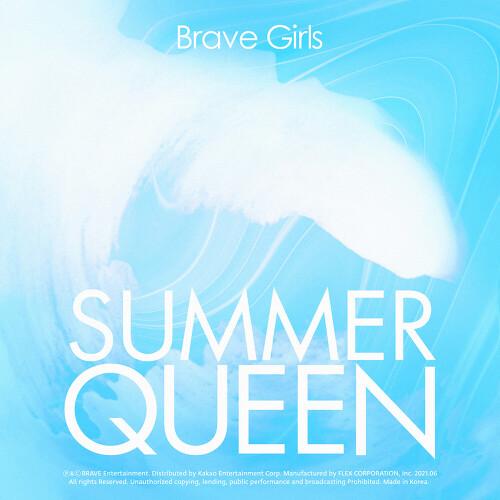 [Mini Album] Brave Girls – Summer Queen (MP3)