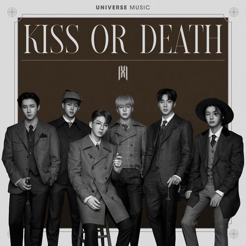 몬스타엑스 (MONSTA X) – KISS OR DEATH MP3