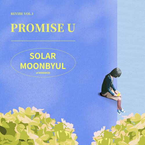 SOLAR, MOONBYUL (MAMAMOO) – Promise U MP3