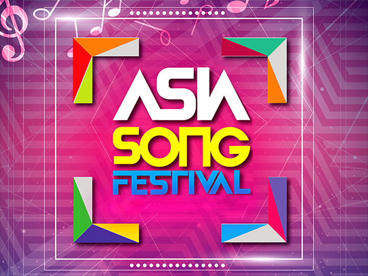 2016 Asia Song Festival 초대<